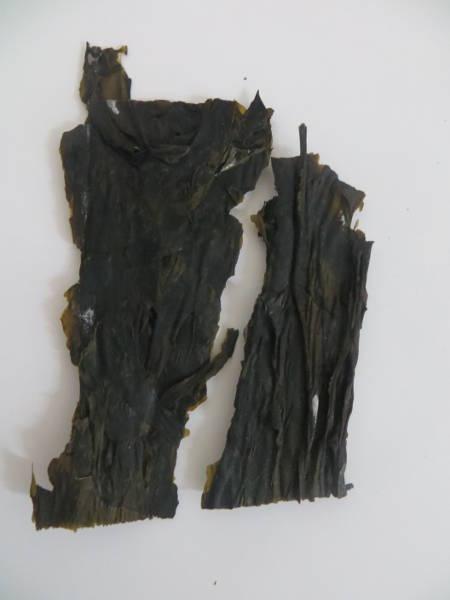 Organic wakame seaweed Midzu 1 Kg